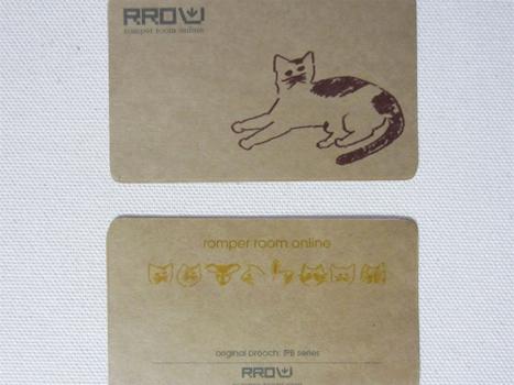 rro_card00.jpg