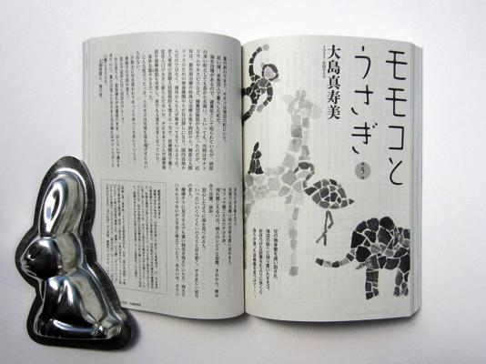 yasei0502.jpg